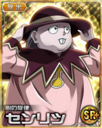 HxH Battle Collection Card (557)