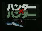 Taiyou Wa Yoru Mo Kagayaku