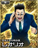 HxH Battle Collection Card (984)