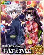 Killua & Alluka - Summer Festival 2016 ver Card