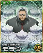 Morel card 06