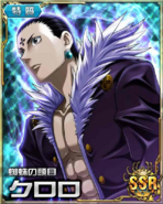 HxH Battle Collection Card (751)
