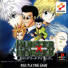 Hunter X Hunter Maboroshi no Greed Island