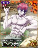 HxH Battle Collection Card (28)