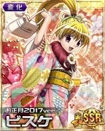 HxH Battle Collection Card (82)