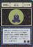 Prison (G.I card) =scan=