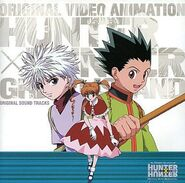 Hunter_×_Hunter_Greed_Island_OVA_Original_Soundtrack