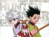 Hunter × Hunter Greed Island OVA Original Soundtrack