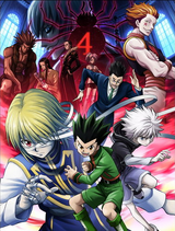 Hunter × Hunter: Phantom Rouge