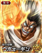 Uvo Cards- (4)
