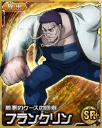HxH Battle Collection Card (172)