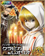 HxH Battle Collection Card (501)