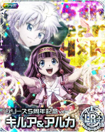 HxH Battle Collection Card (685)