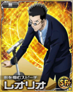 HxH Battle Collection Card (798)