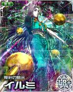 Illumi LR Card - Kira (2)