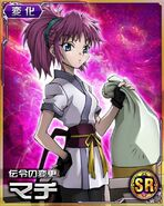 HxH Battle Collection Card (39)