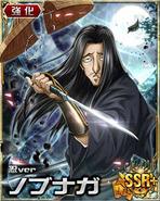 Nobunaga - Shinobu ver Card+ (2)