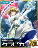 Kurapika card 45