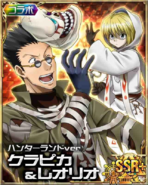 HxH Battle Collection Card (519)
