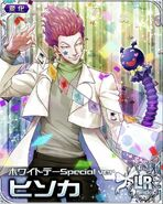 HxH Battle Collection Card (884)