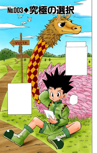 Colored Cover
