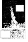Ren Chapter 45