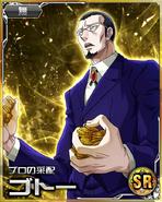 Gotoh Card 121