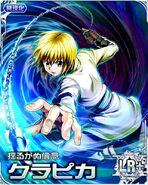 HxH Battle Collection Card (1081)