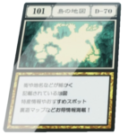 Map 'detail' (G.I card)