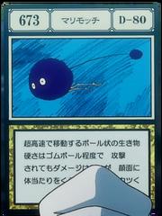 Marimocchi (G.I card)