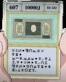 10000J (G.I Card 1999)