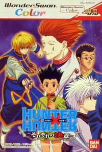 Hunter X Hunter Sorezore no Ketsui1