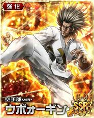 Uvo - School ver Card+