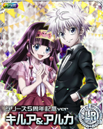 HxH Battle Collection Card (684)