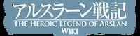 Heoric Legend of Arslan Wiki