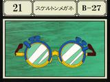 Рентген-очки