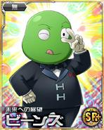 Beans card 02