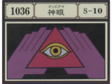Eye of God (G.I card)