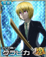 HxH Battle Collection Card (620)