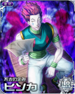 HxH Battle Collection Card (767)