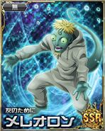 HxH Battle Collection Card (1226)