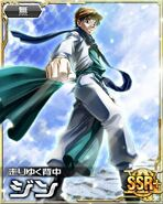 Ging Card 06 SSR+