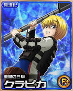 Kurapika card 21