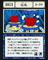 Clone GI Card 1011