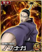 Nobunaga card 02