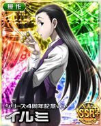 HxH Battle Collection Card (355)