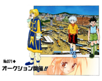 Chapter 71 cover 2