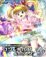 HxH Battle Collection Card (688)