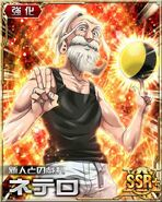 HxH Battle Collection Card (958)