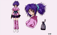 Machi (Official Artwork)